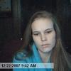 fling profile picture of Evilangel28
