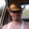 fling profile picture of moparfan907