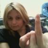 fling profile picture of sasha26f271