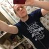 fling profile picture of QuiteTheBiter