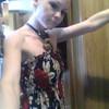 fling profile picture of littlemissnina