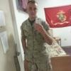 fling profile picture of ErikUSMC1316