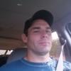 fling profile picture of leonardglover836443