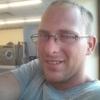 fling profile picture of ChristsHHEm
