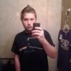 fling profile picture of NicholasBia