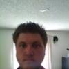 fling profile picture of Jasejase421